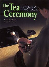 「茶の心」The Tea Ceremony