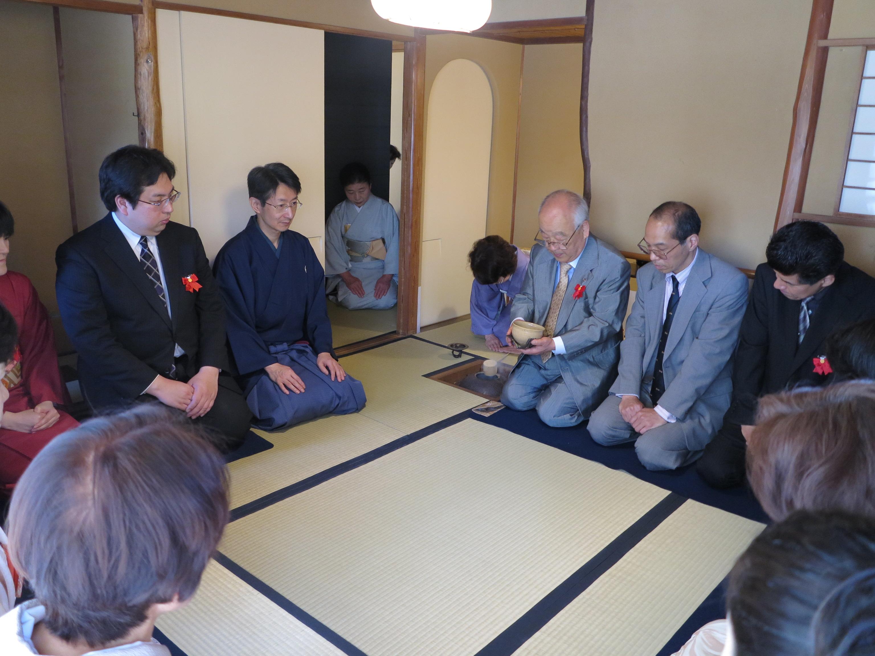 大日本茶道学会