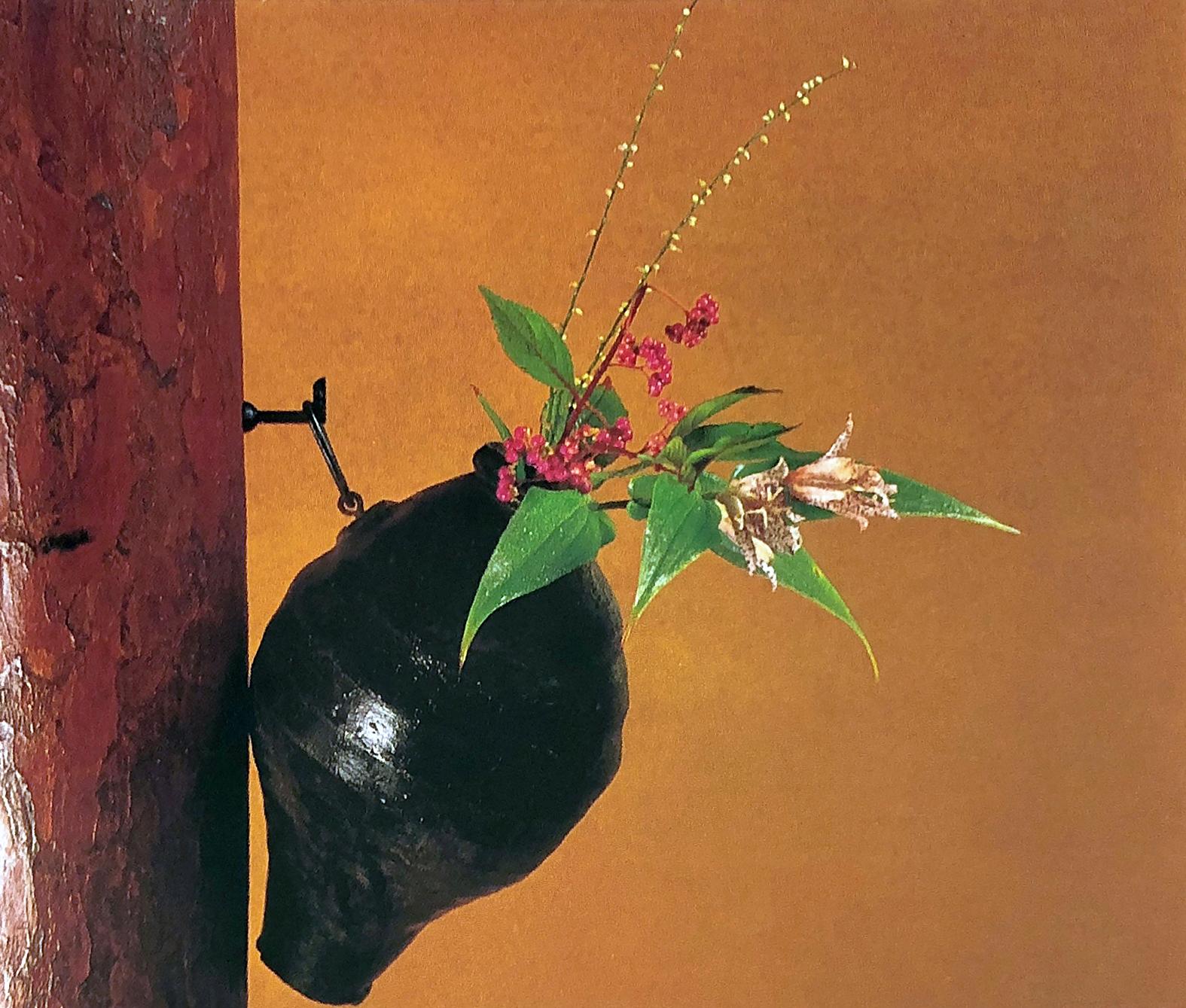 【今月の茶花】令和2年10月の茶花